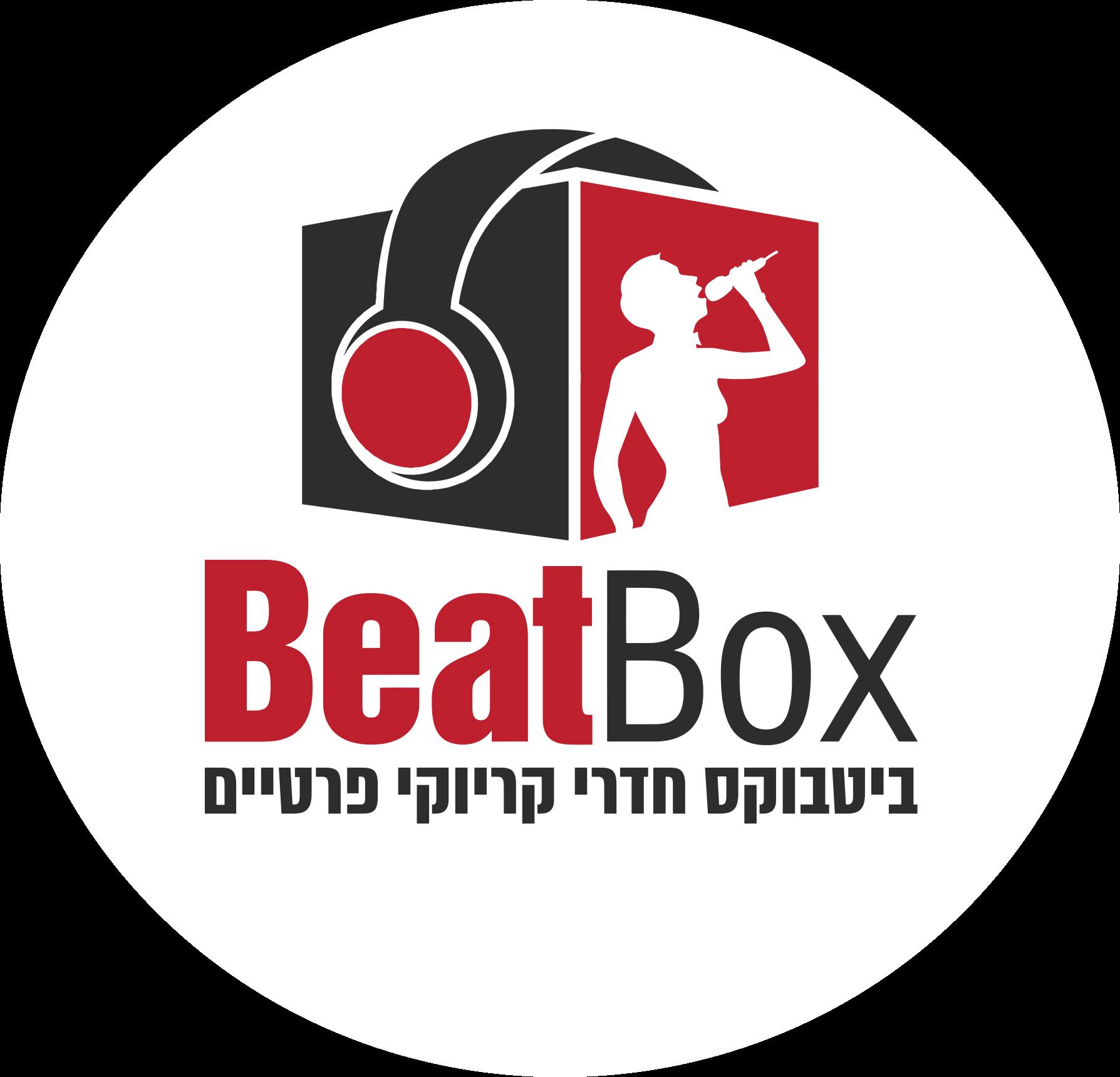 077-9976012 – BeatBox חדרי קריוקי